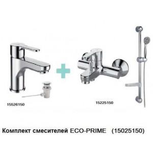 Комплект смесителей GRB EC-PRIMA (15025150)