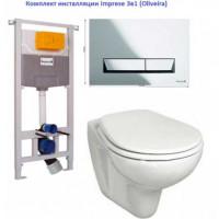 Комплект Kolo IDOL унитаз и инсталляции Imprese 3в1