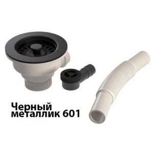 Вентили AQUSANITA AQP Черный металлик 601